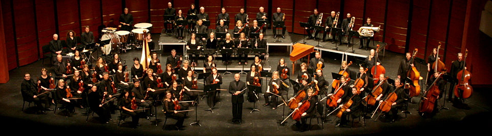 Fox Valley Symphony » About Us » Musicians & Conductor